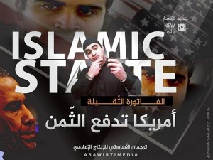 This poster, distributed by an Islamic state militant supporter to advertise a propaganda video, shows the shooter who killed 49 people at the Pulse nightclub in Orlando, Florida, with 'Islamic State' blazoned behind him. It took just a few hours for the Islamic State group's propaganda machine to take responsibility for the latest bloodshed in Florida and in France, with messages claiming the attackers as its own.