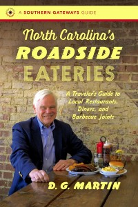 D.G. Martin lists a number of Rowan County eateries in his new book, which covers the major highways in the state.